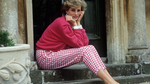 Who Are Princess Diana's Sisters?