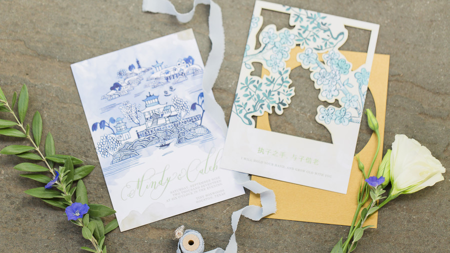 Ginger Jar Inspired Invitations