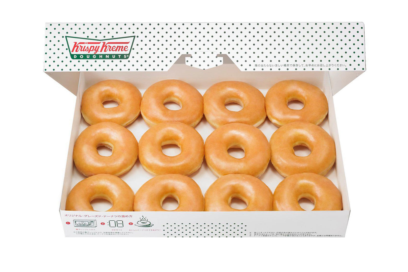 Donate $1 and Get a Free Krispy Kreme Doughnut