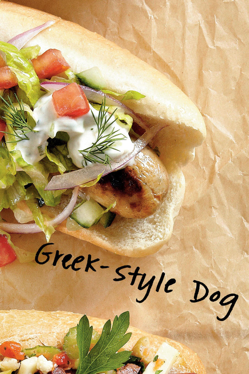 Greek-Style Dog