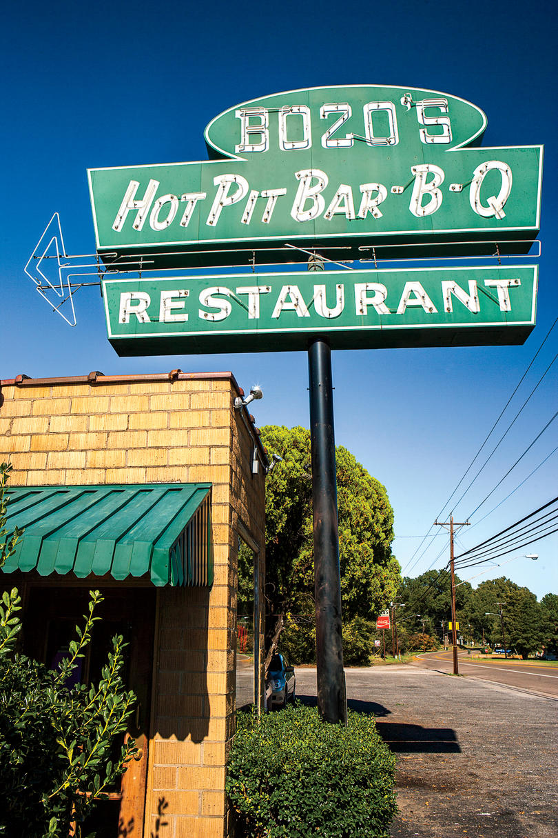 Bozo's Hot Pit Bar-B-Q in Mason, Tennessee