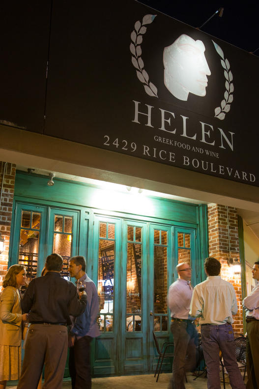 Helen Greek Food and Wine in Houston, TX