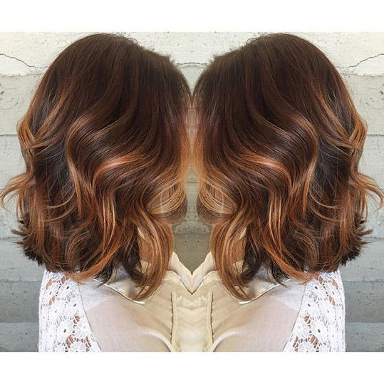 Short Brown Hair with Rose Gold Highlights
