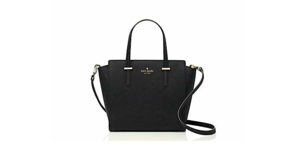 This Weekend Only: 25% Off at Kate Spade!