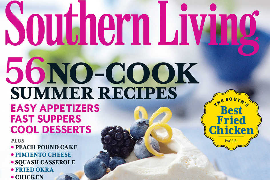 Southern Living Magazine July Issue