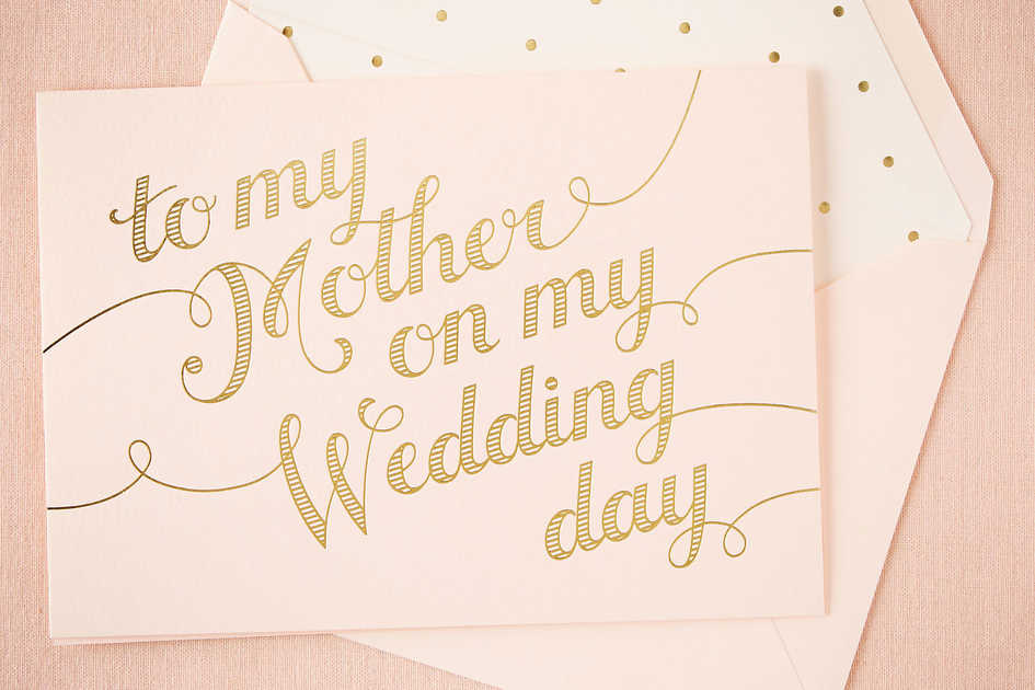 To My Mother Card